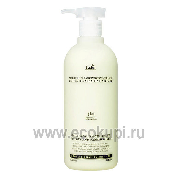 Бессиликоновый увлажняющий кондиционер для волос Lador Moisture Balancing Conditioner, купить дешево косметика для волос ароматерапия для сухих ломких волос