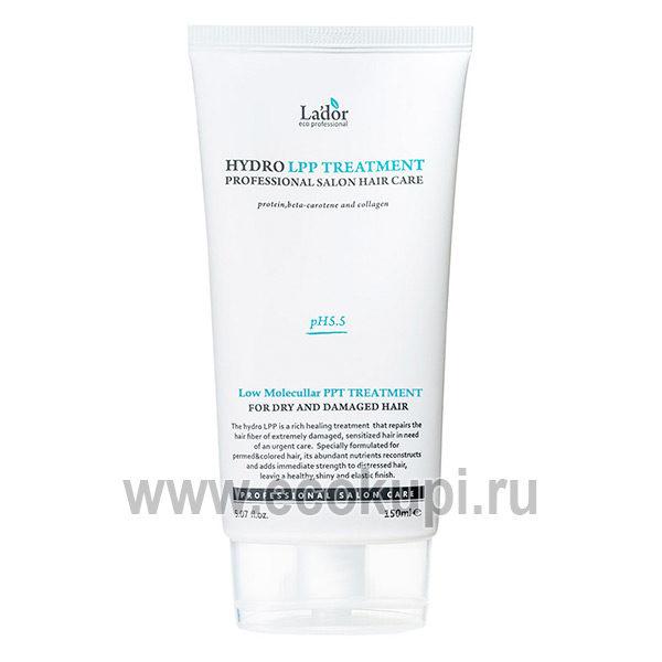 Восстанавливающая маска для сухих и поврежденных волос Lador Hydro LPP Treatment, купить корейские маски кондиционеры для волос, самовывоз из ПВЗ по России