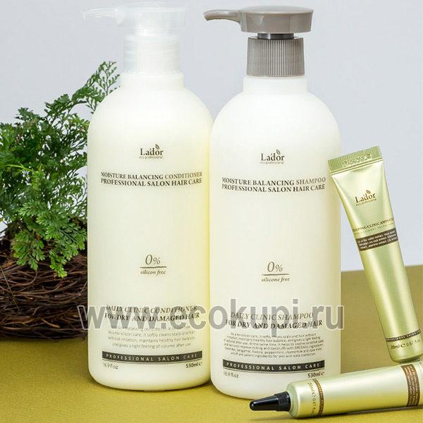 Бессиликоновый увлажняющий шампунь для волос Lador Moisture Balancing Shampoo, купить растительный шампунь, чувствительная кожа головы, поврежденные волосы