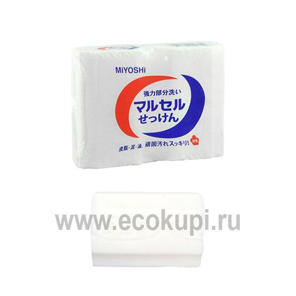 Японское мыло для точечного застирывания стойких загрязнений MIYOSHI, купить натуральное мыло для стирки без добавок из Японии, доставка Санкт-Петербург