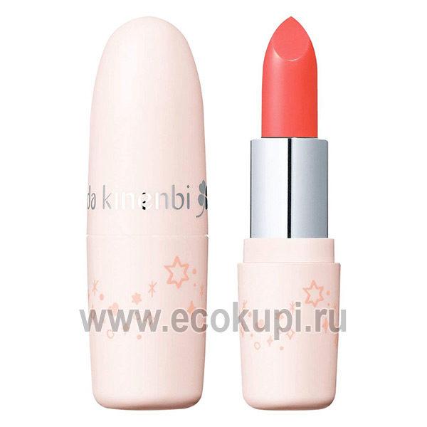 Японский увлажняющий бальзам для губ чувственный коралл SANA Bare Skin Day Flawless Nude, купить недорого японские товары лучшего качества, самовывоз из ПВЗ