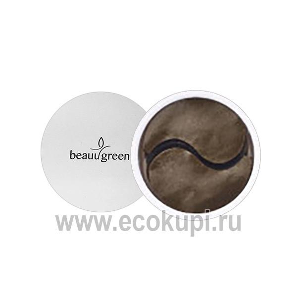 Корейские патчи под глаза гидрогелевые с экстрактом морского огурца Beauugreen Sea Cucumber & Black Hydrogel Eye Patch, купить корейская маска под глаза