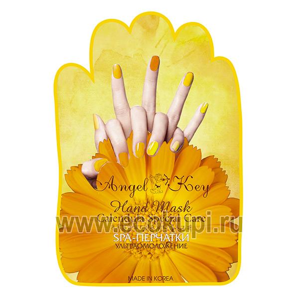 Корейские spa-перчатки ультраомоложение Angel Key купить уникальную высокачественную косметику интернет магазин косметики из Кореи Экокупи