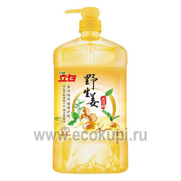 Жидкость для посуды Дикий имбирь LIBY, недорого купить японская бытовая химия и японские товары детям интернет магазин Экокупи товаря Японии Китая Кореи
