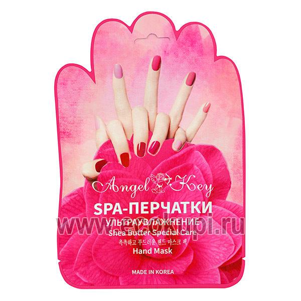 Корейские спа-перчатки ультраувлажнение Angel Key Shea Butter Special Care Hand Mask, магазин косметики для рук Кореи Китая Тайланда Японии в Москве Экокупи