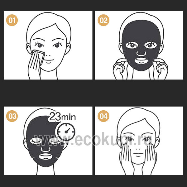 Гальваническая лифтинг маска для лица Skin Factory SF23 Energy Galvanic Mask, купить корейская антивозрастная косметика, разовые и накопительные скидки