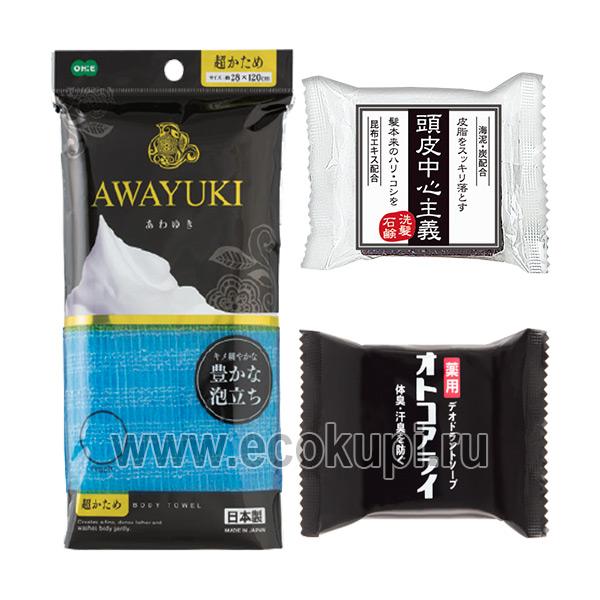 Подарочный набор для мужчин: мочалка сверхжесткая + дезодорирующее мыло для тела + универсальное мыло-шампунь для очищения жирной кожи головы