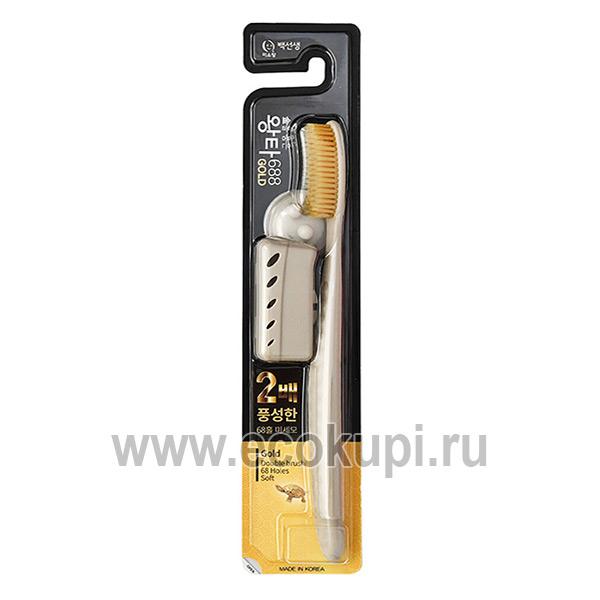 Зубная щетка золото с колпачком и держателем-присоской средняя жесткость Wang Ta Misorang Toothbrush Gold, купить недорого мягкую зубную щетку Кореи Японии