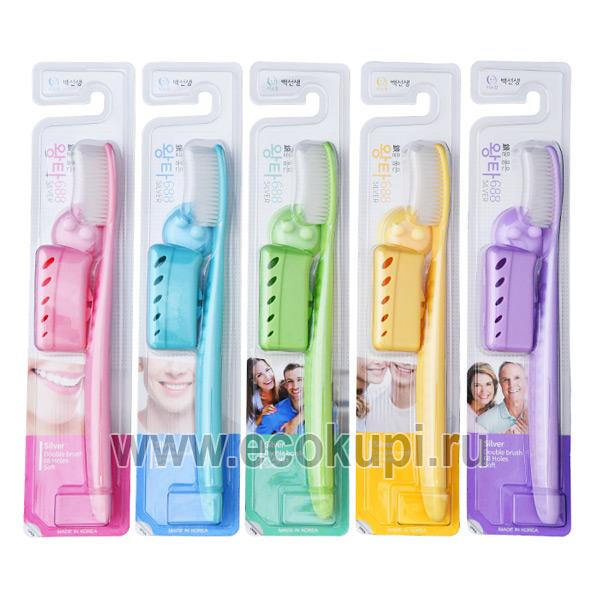 Зубная щетка серебро с колпачком и держателем-присоской средняя жесткость Wang Ta Misorang Toothbrush Silver, купить щётку со сверхтонкими концами щетинок