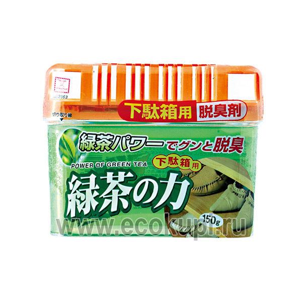 Японский дезодорант-поглотитель неприятных запахов для обувных шкафов с экстрактом зелёного чая KOKUBO, освежители поглотители запахов из Японии купить