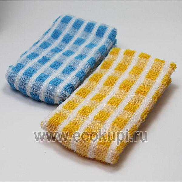 Японская мочалка для тела массажная KOKUBO Sugoe-Awa Body Towel доставка курьером Почтой России, самовывоз Боксберри СДЭК, купить массажная мочалка для тела