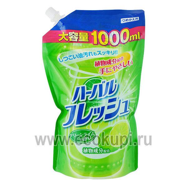 Средство для мытья посуды с ароматом освежающего лайма MITSUEI Herbal Fresh Lime, купить японскую жидкость для мытья посуды интернет магазин Экокупи Москва