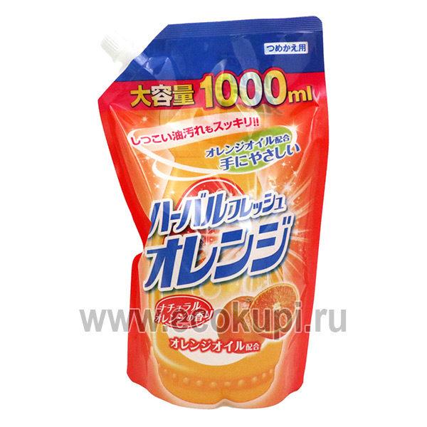 Средство для мытья посуды с ароматом сочного апельсина MITSUEI Herbal Fresh Orange, купить бытовая химия япония по приемлемым ценам с доставкой по России