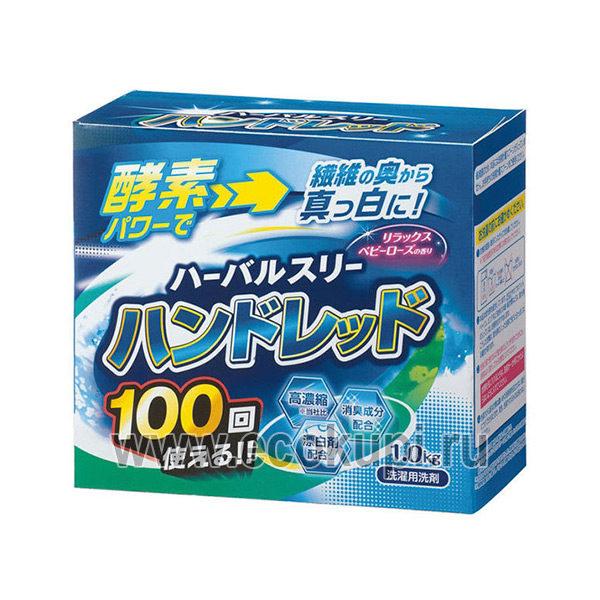 Стиральный порошок 100 стирок суперконцентрат с дезодорирующими компонентами отбеливателем и ферментами MITSUEI Herbal Three, японские товары со скидкой
