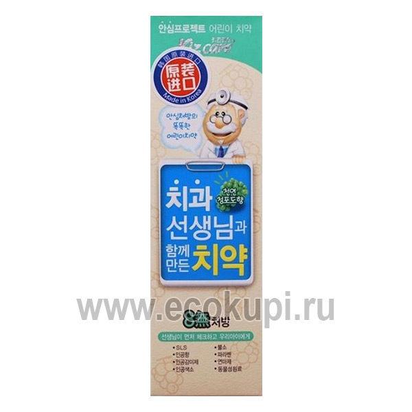 Корейская детская гелевая зубная паста со вкусом винограда с рождения Kiz care 8-None Toothpaste Grape, магазин товаров детской гигиены Кореи Экокупи Москва