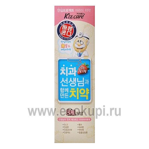 Корейская детская гелевая зубная паста со вкусом клубники с рождения Kiz care 8-None Toothpaste Strawberry детские товары из Кореи подгузники детские акции