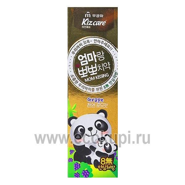 Корейская детская гелевая зубная паста со вкусом красного винограда с рождения Kiz care Mom Kissing Toothpaste Red Grapes купить детские товары Японии Кореи