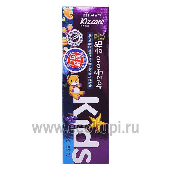 Корейская детская гелевая зубная паста с ярким вкусом винограда Kiz care Kids Toothpaste Grapes купить корейские и японские товары для детей отзывы и скидки