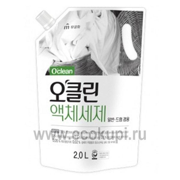 Корейское жидкое средство для бережной стирки на основе плодов мыльного дерева и соды с антибактериальным эффектом O'Clean Premium Liquid Laundry Detergent