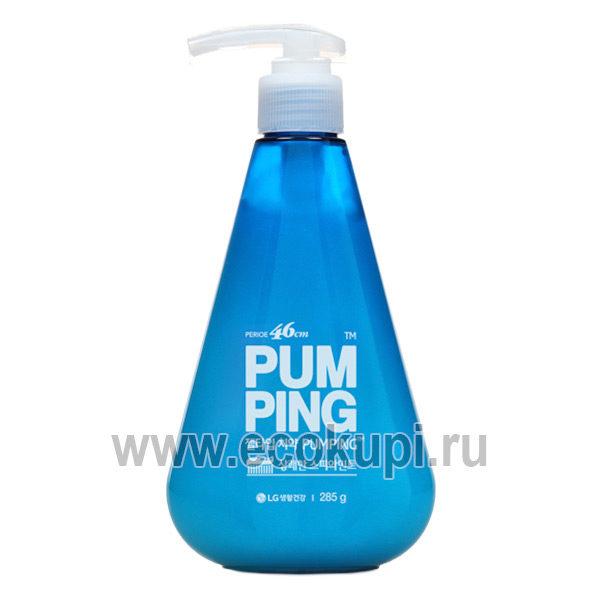 Корейская зубная паста с дозатором с мятным вкусом LG Perioe Original Pumping Toothpaste, купитьгелиевуюили кремовую зубную пасту, купить товары из Кореи