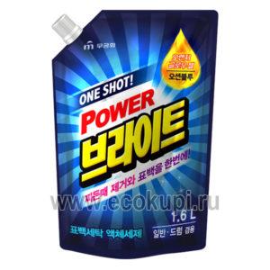 Корейское жидкое средство для стирки с ферментами очищающее до глубины волокон и придающее яркость Power Bright Liquid Detergent, магазин товаров из Кореи