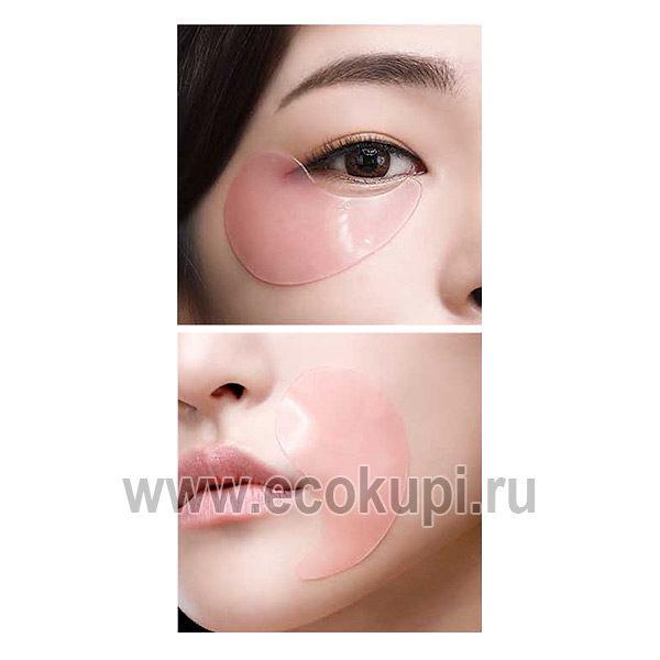 Корейские гидрогелевые патчи для области вокруг глаз с рубиновой пудрой и болгарской розой Koelf Ruby Bulgarian Rose Hydro Gel Eye Patch, косметика для глаз
