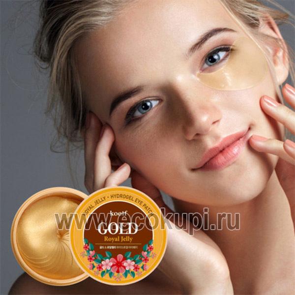 Корейские гидрогелевые патчи для области вокруг глаз с коллоидным золотом и пчелиным маточным молочком PETITFEE Koelf Gold Royal Jelly Hydro Gel Eye Patch