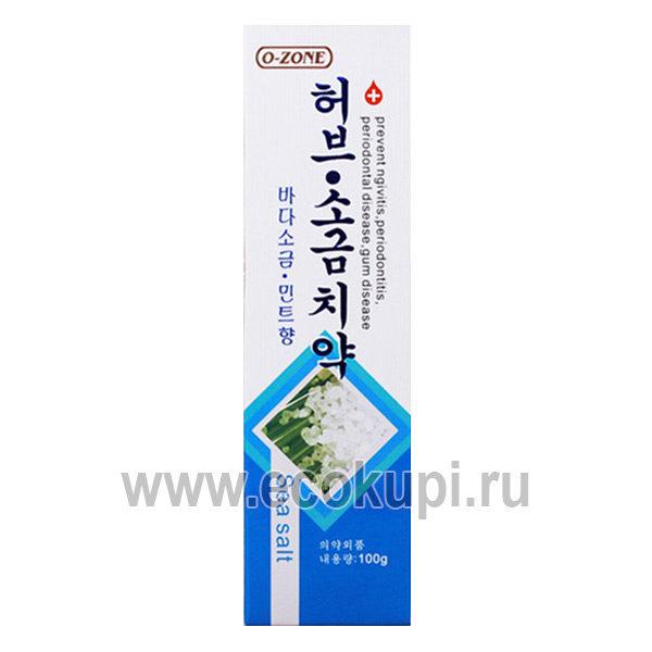 купить недорогая корейская зубная паста морская соль O-Zone Sea Salt Toothpaste, купить недорого отбеливающая зубная паста, самовывоз СДЭК по всей России