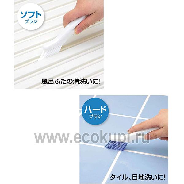Японская щетка для труднодоступных мест двусторонняя OH:E Joint Brush, купить губку для чистки, хозяйственные товары для кухни Кореи Китая Тайланда Японии