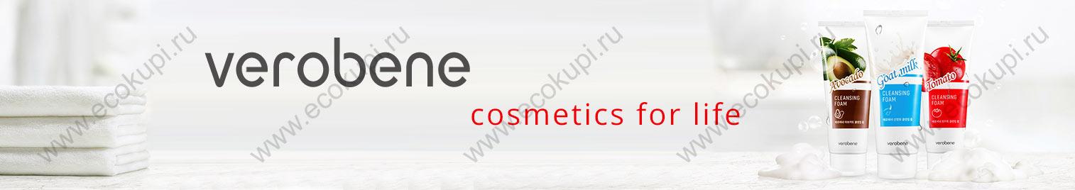 купить недорого корейская уходовая косметика для кожи лица и тела Verobene, интернет магазин Экокупи в Москве, пенки для умывания, омолаживающая косметика