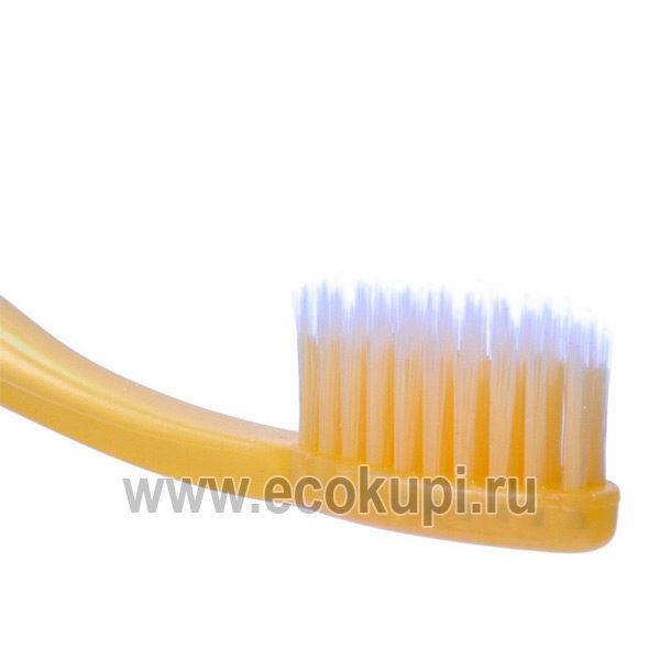 Корейская зубная щетка c наночастицами золота и сверхтонкой двойной щетиной DENTAL CARE Nano Gold Toothbrush, купить зубная паста детям интернет магазин