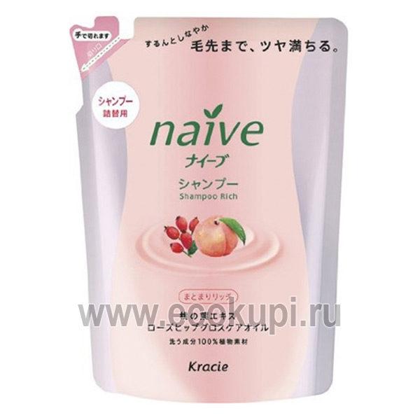 Шампунь для сухих волос восстанавливающий с экстрактом персика и маслом шиповника Kracie Naive Shampoo Rich, купить шампунь для повреждённых волос самовывоз