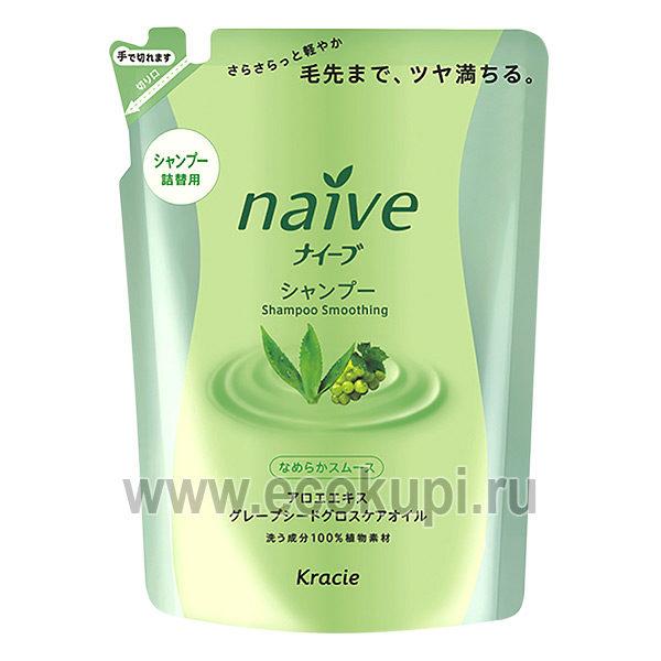 Шампунь для нормальных волос восстанавливающий с экстрактом алоэ и маслом виноградных косточек Kracie Naive Shampoo Smoothing, купить бальзам для волос