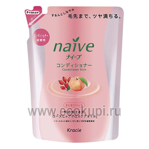 Бальзам-ополаскиватель для сухих волос восстанавливающий с экстрактом персика и маслом шиповника Kracie Naive Conditioner Rich, купить средство блеск волос