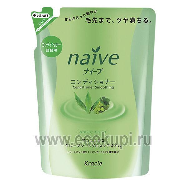 Бальзам-ополаскиватель для нормальных волос восстанавливающий с экстрактом алоэ и маслом виноградных косточек Kracie Naive Conditioner Rich товары для волос