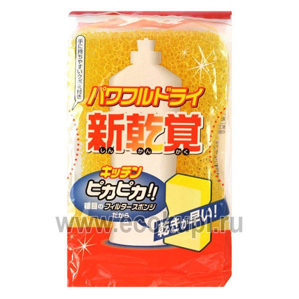 Японская губка для кухни из крупнопористого материала OH:E Sponge For Kitchen купить бытовая химия из Японии магазин хозяйственных товаров для кухни Экокупи