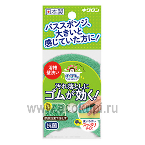 японская губка для ванной и кухни с антибактериальной пропиткой трехслойная жесткий верхний слой Kikulon Soft Bath Sponge Scouter Non Scratch