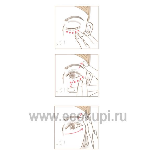 Японская сыворотка для ухода за кожей вокруг глаз Meishoku Pint Up Eye Serum, купить омолаживающий крем для увядающей кожи, товары Кореи и Японии в Москве