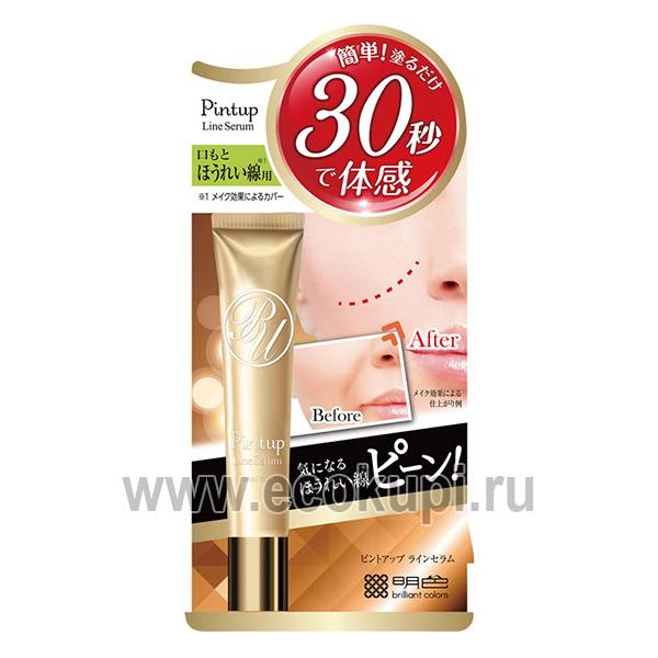 Японская сыворотка для ухода за кожей в области носогубных складок Meishoku Pint Up Line Serum, купить сыворотку увлажняющую и подтягивающую для зрелой кожи