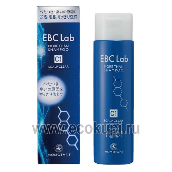 Японский шампунь для придания объема для жирной кожи головы Momotani EBC Lab Scalp Clear Shampoo, интернет магазин уходовой косметики для волос Экокупи