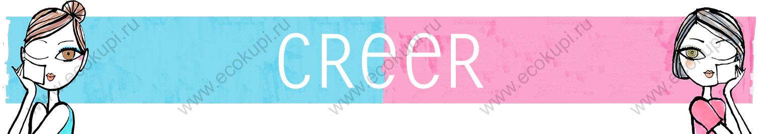 купить качественная японская косметика удаления макияжа и очищения кожи лица Creer, интернет магазин японской косметики по выгодным ценам доставка по России