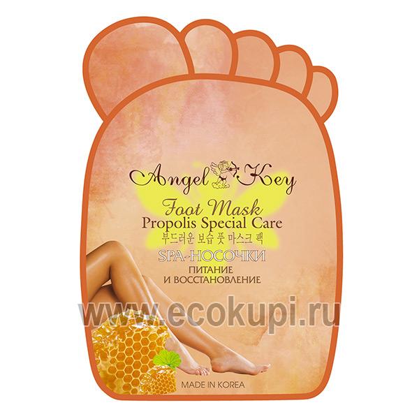 купить корейские spa-носочки питание и восстановление Angel Key выгодно и недорого купить крем для ухода за стопами и пятками интернет магазин