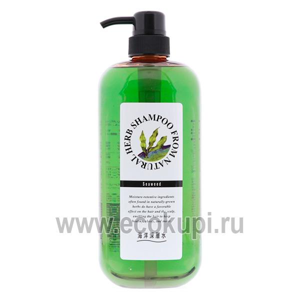 Шампунь на основе натуральных растительных компонентов с экстрактом бурых водорослей Junlove Shampoo купить увлажняющая маска шампунь бальзам