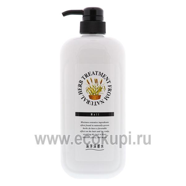 Маска на основе натуральных растительных компонентов для сильно поврежденных волос Junlove купить профессиональная косметика для волос