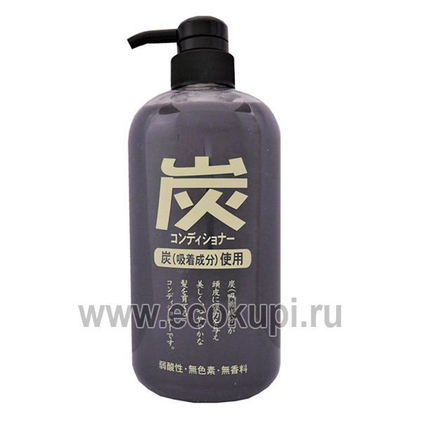 Японский кондиционер для волос с древесным углём очищающий Junlove Charcoal Conditioner купить кондиционер увлажнение отзывы клиентов