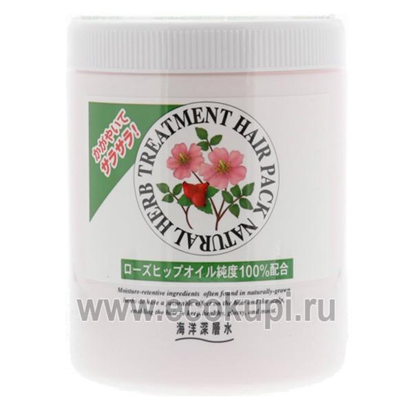 Маска с маслом шиповника для нормальных волос на основе натуральных растительных компонентов Junlove Natural Herb, купить питательный бальзам