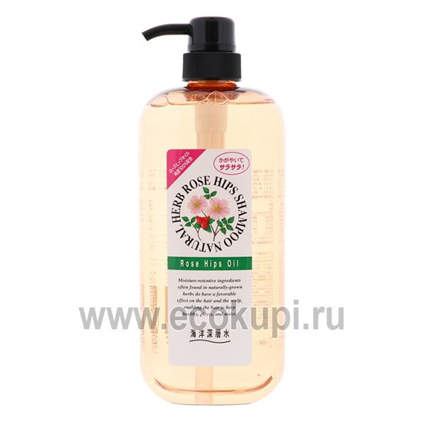 Шампунь с маслом шиповника для нормальных волос на основе натуральных растительных компонентов Junlove, уходовая косметика для волос и головы