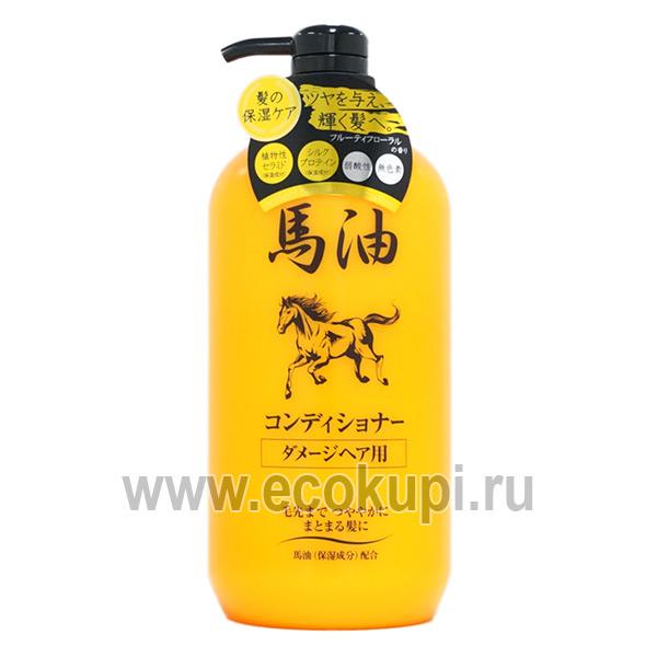 Шампунь для повреждённых в результате окрашивания и химической завивки волос Junlove Horse Oil, купить восстанавливающий шампунь лучший акции