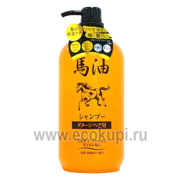 Кондиционер для повреждённых в результате окрашивания и химической завивки волос Junlove Horse Oil профессиональная косметика для волос акции