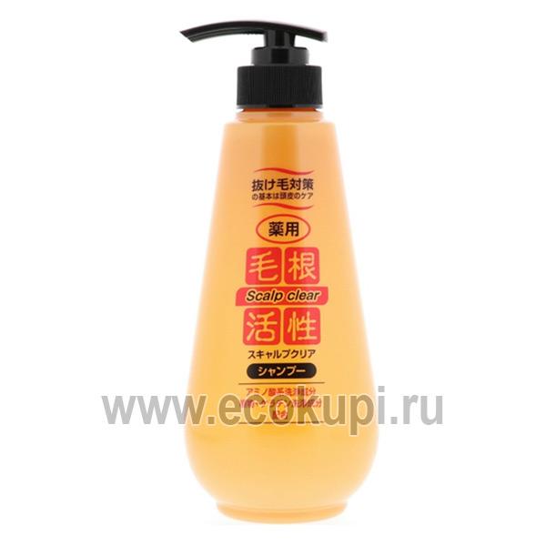 Японский шампунь для укрепления и роста волос против перхоти Junlove Scalp Clear Shampoo, купить кондиционер лечение волос уход за кожей